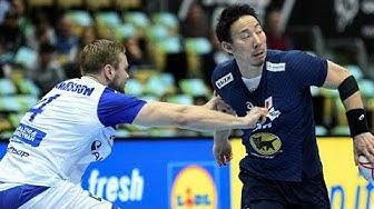 HANDBALL JAPAN - ICELAND. IHF World Men's Championship 2019