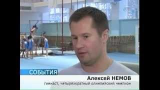 Алексей Немов дал олимпийский урок юным чемпионам