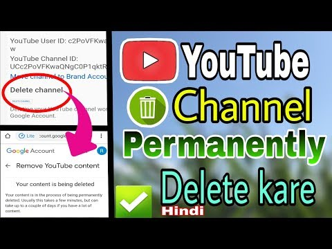 How to permanently delete YouTube channel | YouTube channel kaise delete kare