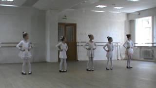 урок народного танца — гармошка