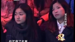 男子炫富太猖狂了,差点在舞台上大打出手,涂磊怒斥:有钱了不起