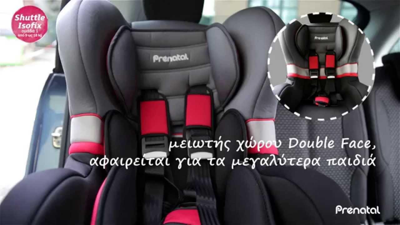 Greek Shuttle Isofix Prénatal Car Seat l1JKcFT