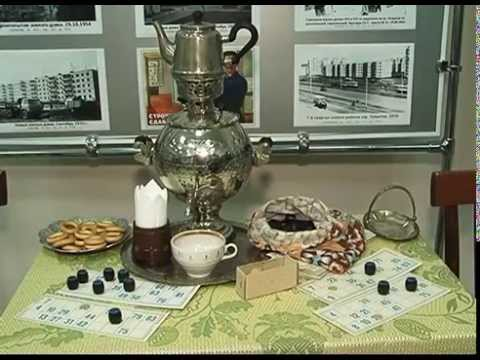 В Самаре открылась выставка атрибутов типичной советской квартиры 60-х годов