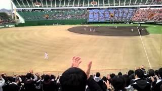 倉敷マスカットスタジアム.