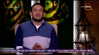 الشيخ رمضان عبد المعز: يجب المساواة بين الذكر والأنثى في العطايا