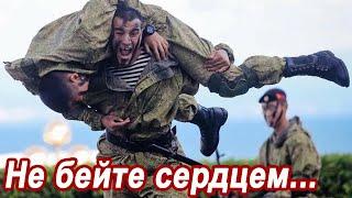 НЕ БЕЙТЕ СЕРДЦЕМ, ПАЦАНЫ - Александр Разгуляев. ПОСЛУШАЙТЕ!