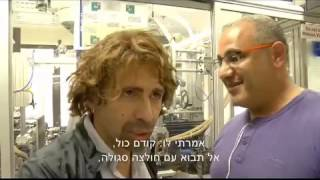 Intel haifa Yuval Semo
