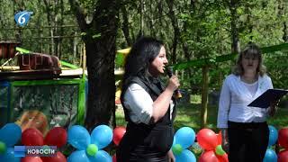 Праздничный концерт в парке культуры и отдыха им. Горького