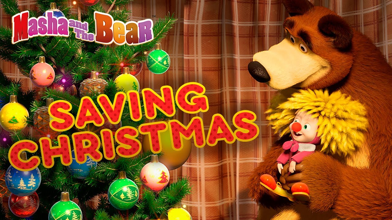 Download Masha and the Bear 🎄🎅 SAVING CHRISTMAS 🎅🎄 Best winter and Christmas cartoons for kids 🎬