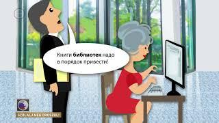 Szólalj meg! – oroszul, 2017. november 7.