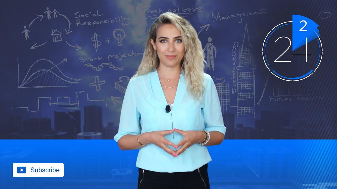 أخبار الاقتصاد في دقيقتين  - 13:58-2021 / 4 / 11