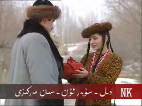 Mining Ismim Uyghur Kizi [Uyghur song] Saniyem Ismayil | Doovi