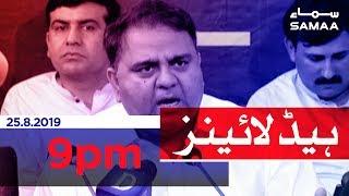 Samaa Headlines - 9PM - 25 August 2019