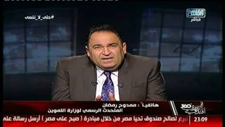 المتحدث بإسم وزارة التموين للمصرى أفندى 360 | إحنا مش بتوع فسيخ .. هدفنا توفير السلع الأساسية!