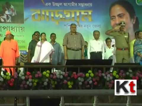 Jhargram Declared as New District By CM Mamata Banerjee