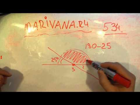 Зубарева Мордкович Задача номер 534 Учебник математики 5 класс (решение и ответ). Решебник