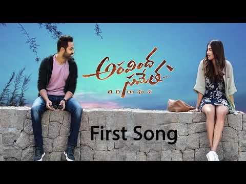Aravinda Sametha..1st Song