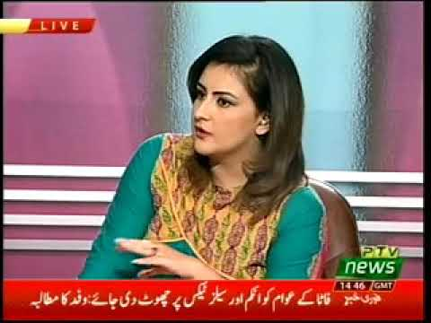 Mona Alam Journalist