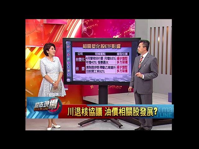 【股市現場-非凡商業台鄭明娟主持】20180509part.3(林聖傑)