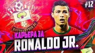 РОНАЛДУ ВЫГНАЛИ ИЗ СБОРНОЙ ПОРТУГАЛИИ 12 FIFA 21 КАРЬЕРА ЗА ИГРОКА RONALDO JR