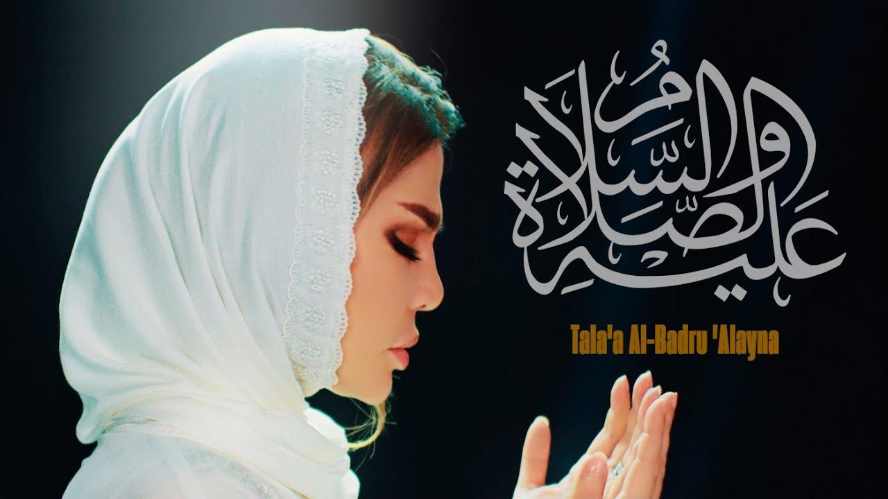 Ozoda - Tala'a Al-Badru 'Alayna