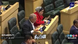 مجلس النواب يحيل عدداً من مشاريع القوانين إلى اللجان المختصة - (20-2-2018)