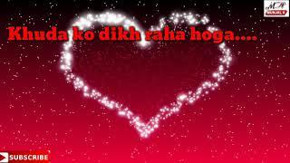 Khuda ko Dikh raha hoga/Sofia kaif/