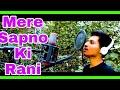 Mere Sapno Ki Rani - Aradhana - Rajesh Khanna and Sharmila Tagore   Cover by Divyansh Johari (2019)