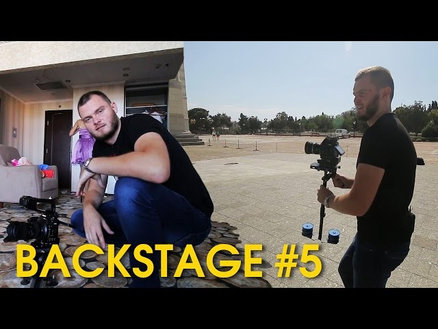 Свадебный бэкстейдж #5. Приятнейшая свадьба во всех отношениях) Backstage, съемка свадьбы за кадром.