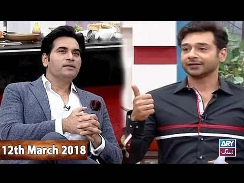 Salam Zindagi With Faysal Qureshi  - 12th March 2018 - ARY Zindagi Show