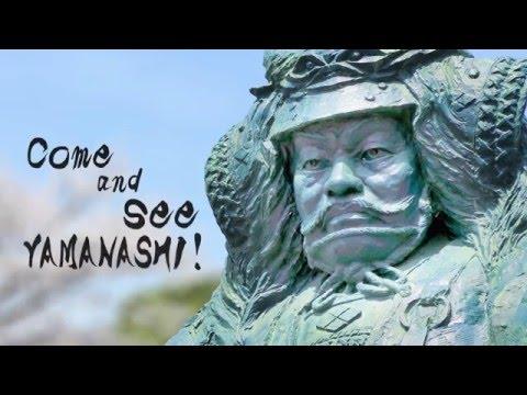 Home of Mt.FUJI YAMANASHI tourism PR video「Do You Know YAMANASHI」