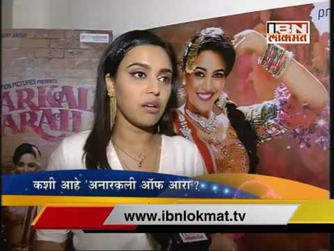 Show Time With Anarkali of Aarah Team