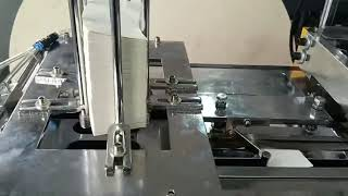 Heater paper cup machine DPL12 for small size cup