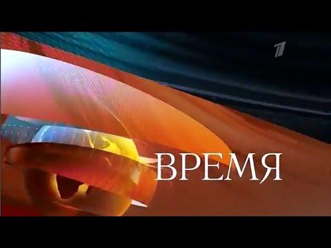 Программа передач :: ТВ Центр -