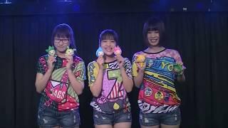 「SUPER電役ナナシーDXⅡ88GO」の導入を前にアイドルグループ「SEVEN...