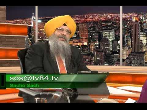 SOS 08 16 2013 Part 4 Dr. Amarjit Singh on Nehru Dynasty