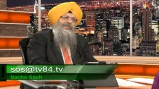 SOS 08 16 2013 Part 4 Dr. Amarjit Singh on Nehru Dynasty