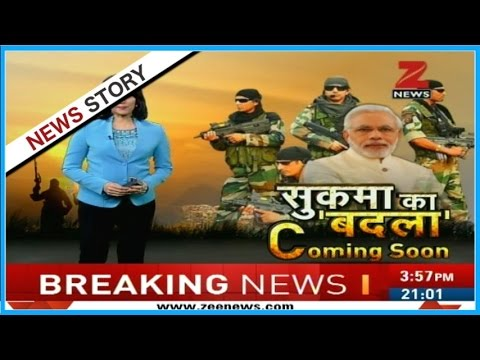 Government may take action soon against Naxalites in Sukma