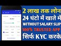 Get Instant Cash Loan in 5 Hours with paysense app , Simple process,Special for Self Employed |Hindi