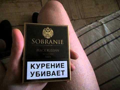 обзор сигарет Sobranie Blacks - YouTube