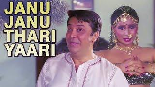 Janu Janu Thari Yaari - 90's Item Song | Asha Bhosle, Shailendra Singh | Jhoothi Shaan