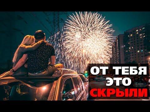 Вся правда о НАСТОЯЩЕЙ России за 2 минуты - Cмотреть видео онлайн с youtube, скачать бесплатно с ютуба