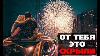 Вся правда о НАСТОЯЩЕЙ России за 2 минуты