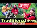 Pahari Himachali Video Song Traditional Swag 2019 By Pramod Gazta & Sapna Gandharav   PahariGaana
