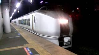 快速足利大藤まつり号 いわき行 651系 日立発車