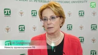 Интервью с Министром здравоохранения РФ В.И. Скворцовой