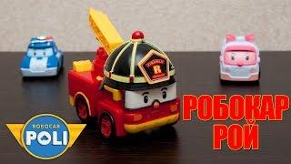 Робокар Рой (игрушка-трансформер) из мультфильма Робокар Поли. Обзор и как сложить машинку.