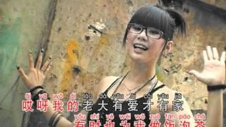 老大 LAO DA 陈雪婷 演唱 Liana Tan 演唱 录音制作:郑桠铧 拍摄:LAVENDER.LEVI