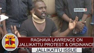 Raghava Lawrence On Jallikattu Protests And Jallikattu Ordinance   PRESS MEET