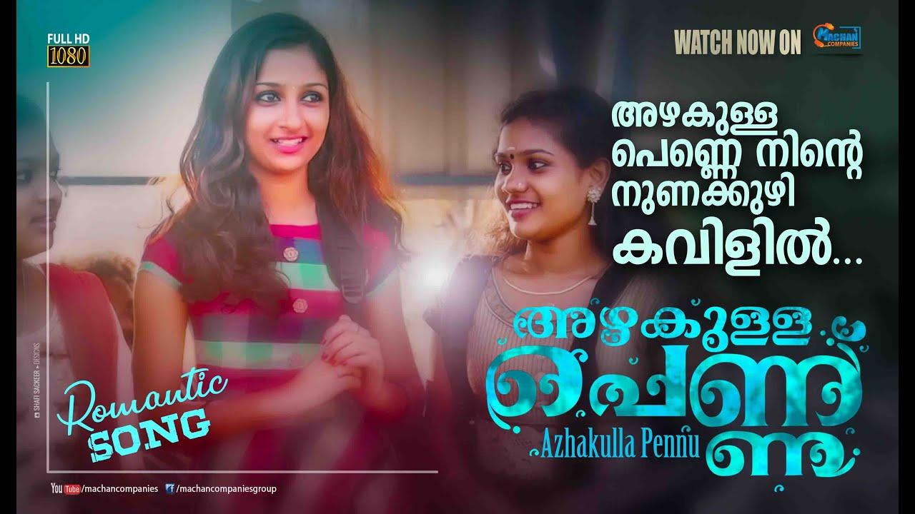 Download azhakulla penne ninte official video  Arun tutz Rahul dhevanadham Vinod nellayi Rajeesh thoyakkavu